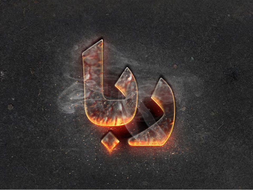 ربا و رباخواری از نگاه اسلام – جرم ربا ؟